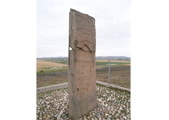 St Orlands Stone, near Forfar
