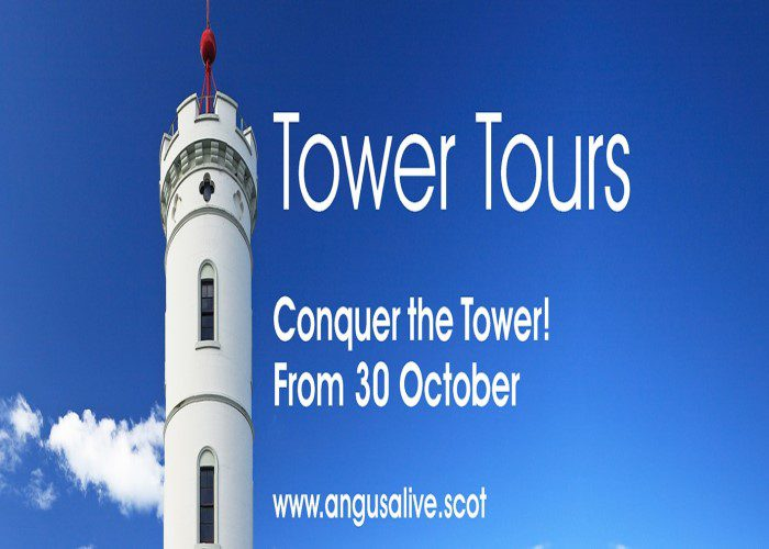 Signal Tower Tours